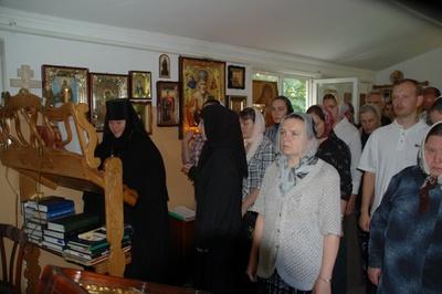 Общая молитва